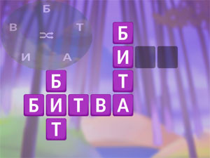 Crocword Crossword Puzzle