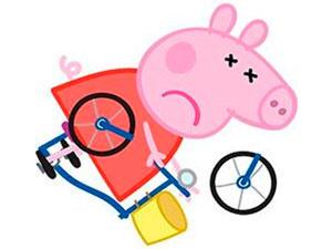 Peppa Pig: Run